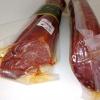 lomo-iberico-bellota-oro-productosextremeños.jpg